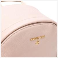 Рюкзак Michael Kors MD с цепочкой розовый
