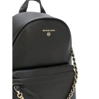 Рюкзак Michael Kors с цепочкой однотонный черный