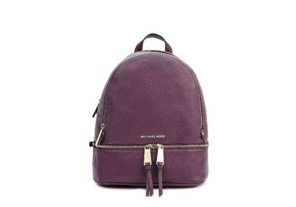 Рюкзак Michael Kors Rhea моно фиолетовый