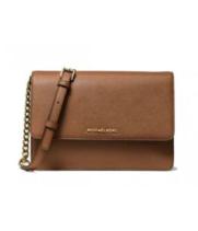 Сумка Michael Kors Luggage Daniela коричневая