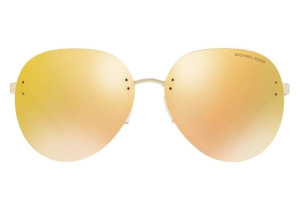 Очки Michael Kors солнцезащитные с желтыми линзами